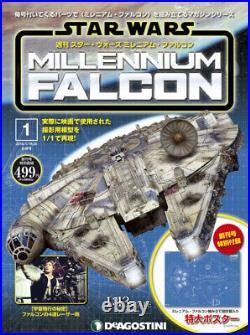 DeAGOSTINI STAR WARS MILLENNIUM FALCON 1/43 scale No. 1-No. 100 Full Japan