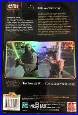 Star Wars Celebration Chicago 2019 Exclusive Hasbro Darth Maul & Obi-Wan Kenobi